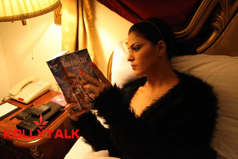 Veena Malik  reading Bhagwat Geeta