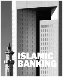 islamic-banking-scope-in-pakistan