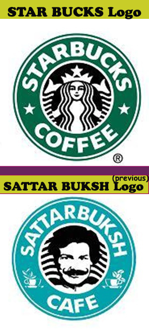Logos of Star Bucks and Satta Buksh