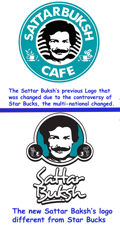 Previous and New Logo of Sattar Buksh