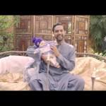 Ali Gul Pir – Kaisa Dia? (Official Music Video)