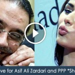Ayyan Ali's love for Asif Ali Zardari and PPP