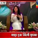 Zindagi Gulzar in India – Wonderful Results