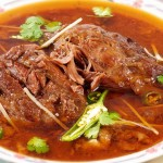 How to Make Mutton Afghani Qorma Recipe