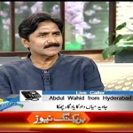 A Live Caller asks Javed Miandad That Did He Got Any Offers From Indian Girls For Marriage