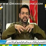 Aamir Liaquat Hussain Telling The Love And Respect Between Father Attaullah Esakhelvi & Son Sanmwal Esakhelvi
