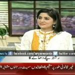 Actress Salma Hassan Telling How She Met Afsar