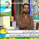Dr Aamir Liaquat Telling A Sad Fact About Those Who Donot Take Care of Their Parents