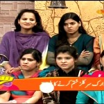 Dr Khurram Give A Tip To Remove Youre Dark Circles