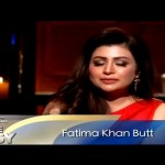 Fatima Khan Butt Get Emotional When She Talks About Womens