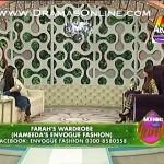 Mawra Hussain Sharing her Feelings on Ranbir Kapoor's Video Message
