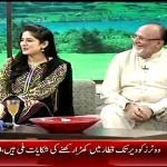 PK Batate Huye K Pakistani Qoum 1 Tooth Brush Kitna Or Kitni Tarah Use Karti He