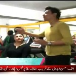 Sahir Lodhi Announcing While Standing In A Ladies Gym That He Will Get Six Packs Abs From Here