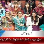 Sanam Baloch k live Morning Show k beech me hi 1 Manjan bechne wala or PK agaya