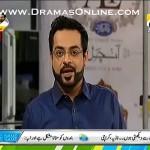 See how Aamir Liaquat is Introducing Komal Rizvi in his Show