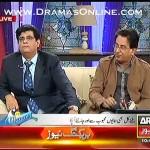 2015 Ka Sal Fawad Khan K Liye Kesa Rahega India Me Or Sanam Baloch K Liye Ye Saal Kesa Rahega