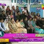 A Live Caller Giving A Perfect Advice To All The Girls & Bahu's Living In Joint Families