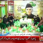 A Very deep and thought provoking debate on the topic of how we can get Jinnah Ka Pakistan