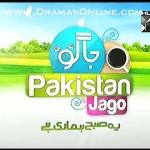 A Wonderful Video Message To The Enemies & Terrorist of Pakistan Titled Mere Dushman