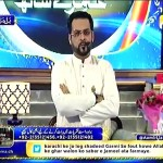 Aamir Liaquat Blasted After A Call In A Live Show