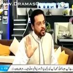 Aamir Liaquat Ne Science Ko Quran Pak Per Fazeelat Dedi or Keh Dala K Quran Pak Science Ki Bat Ki Tasdeeq Karti He