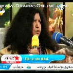 Abida Parveen Sharing A Incident Where She Cured A Patient With Her Qalaam In New York