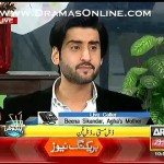 Actor Agha Ali Started Crying While His Mother was Speaking on a Call in a Live Show