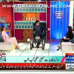 Actress Maira Khan ki nazar me muhabbat kia he or wo apne kis shehzade ka intezar me hein