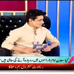 Actress Sadia Imam Telling How She Met Her Husband And How They Got Married