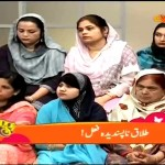 Actress Samiya Naz Cried In Live Show While Telling About Her Sad Story