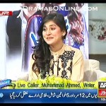 Actress Sana Javed telling how difficulty they shooted in winter season in donda gali