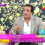 Akhir Munafiq Kia He Or Iska Darja Kis Had Tak Neecha He Suniye Raja Haider Ki Zubani