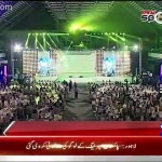 Ali Zafar Explosive Performance Over PSL Anthem Launch