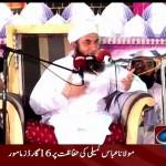 Allah Ki Pehchan By Maulana Tariq Jameel