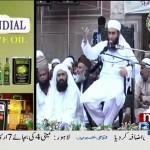 Allah Kon Hai?? Amazing Bayan By Maulana Tariq Jameel