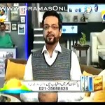Amir Liaqat Talking Strongly About Chrismas & How Jesus & Hazrat Muhammad (s.a.w) are Sacred