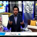 Amir Liaquat angrily rejected those tray lao rishta dekhna type & also taunted other morning shows