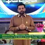 Amir Liaquat Blast On Sindh Goverment