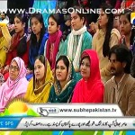 Amir Liaquat Praising Army Chief Gen Raheel Shareef Mother In Live Show