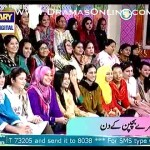 Anchor Madiha Imam telling her childhood memories which she did with her sister, Funny Video