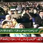 Anwar Maqsood's Speech made Generals Cry