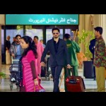 ARY Films Releases First Trailer Of Yasir Nawaz 'Wrong Number'