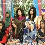 Bilal Qutab Define The Concept Of Women's In Islam