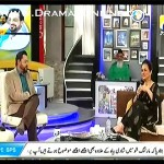Bushra Ansari revealed out the secret that she sung the famous song of Naz pan masala