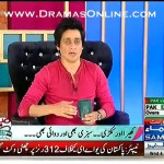 "Check Sahir Lodhi's Reaction When Caller Said him ""Adhi Larki"""