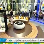 Dr Aamir Liaquat Hussain Ne Pride of Performance Award Lene Ki Khuwahish Zahir Kardi