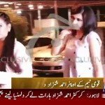 Exclusive Video Footage Of Ahmed Shehzad's Marriage