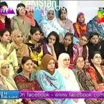 Fake audience ki taraf se fake question expose hogaya qk sawal puchne wali sawal hi bhulti rahi