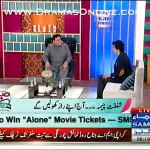 Famous Actor Shafqat Cheema Talking About All The Actresses of Lollywood