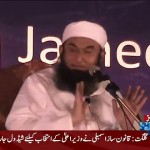 Forgiveness Of Allah By Maulana Tariq Jameel